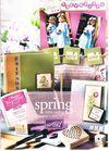 2004 Spring Mini cover